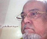 پاکستان کی خلائی مخلوق —– سید مظفر الحق