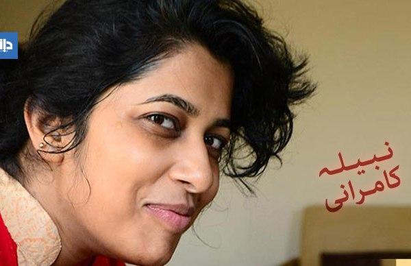 جنسی ہراسانی،جامعہ کراچی کے اساتذہ اور شکاری میڈیا : نبیلہ کامرانی