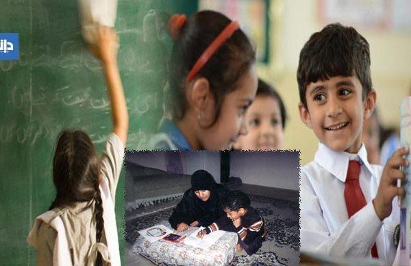 تعلیم و تربیت کے نفسیاتی پہلو  ۔۔۔۔۔۔۔۔ محمد یحییٰ