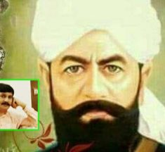 شہید رائے احمد خان کھرل ۔۔۔۔۔۔۔۔ لالہ صحرائی