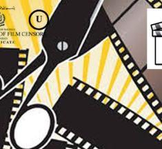 فلم سنسر بورڈ ——- محمد مدثر احمد