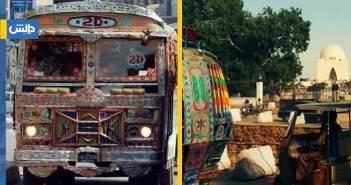 2D آئی لو یو: کراچی کی بس کا تذکرہ —— اظہر عزمی