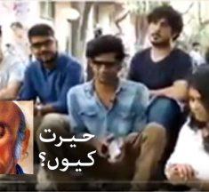 دہلی یونیورسٹی، حبیب جالب: حیرت کیوں؟ —- احمد الیاس