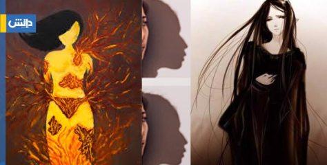 میرا جسم اور جسم کی مرضی : ایک مکالمہ ——صابر علی