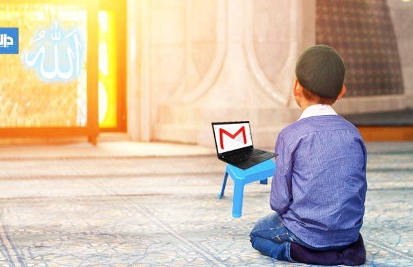 ایک بچے کی ای میل، اللہ تعالی کے نام —- اظہر عزمی