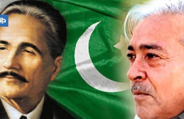 اقبال اور منیر نیازی کے تصور کا پاکستان — ڈاکٹر غلام شبیر