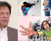 جنسی جرائم، لبرل ازم اور عمران خان کا بیان —– احمد الیاس