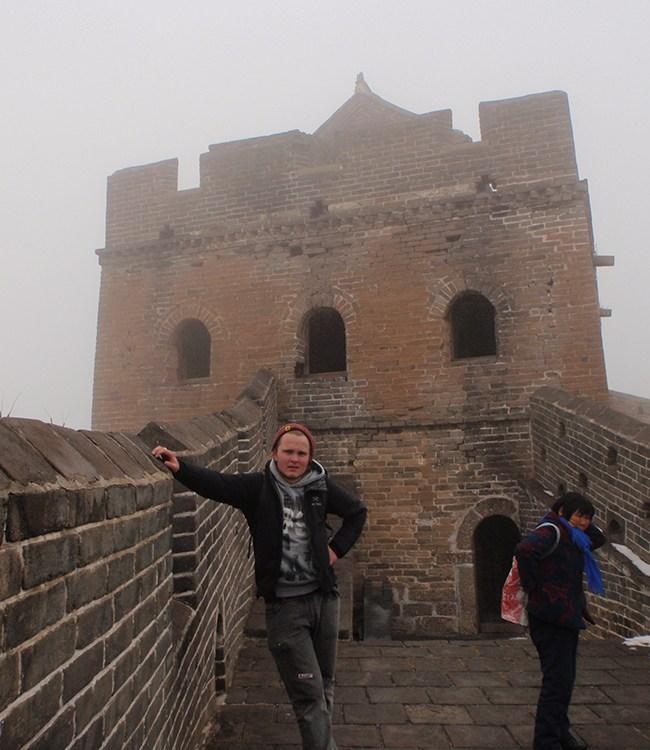 Chinese Muur (2010)