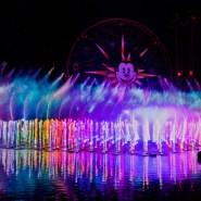 De kleuren van Disney (2014)