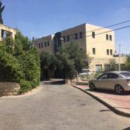 Thuis in Jeruzalem (2016)