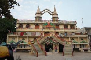 Shadani Darbar Raipur