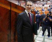 خوصصة جزء من رأسمال اتصالات المغرب يجعل الدولة لا تملك فيها سوى 22%