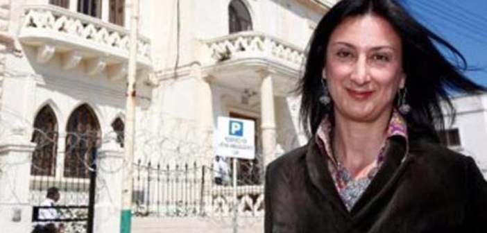 مالطا تحاكم 3 أشخاص بتهمة قتل الصحافية دافني كاروانا جاليتسيا فاضحة الفساد