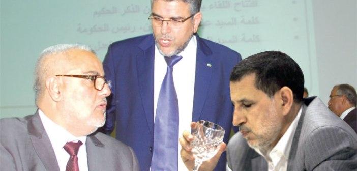 تفاعلات الدعوة لمؤتمر استثنائي لحزب العثماني تخرج المدير العام للحزب عن صمته