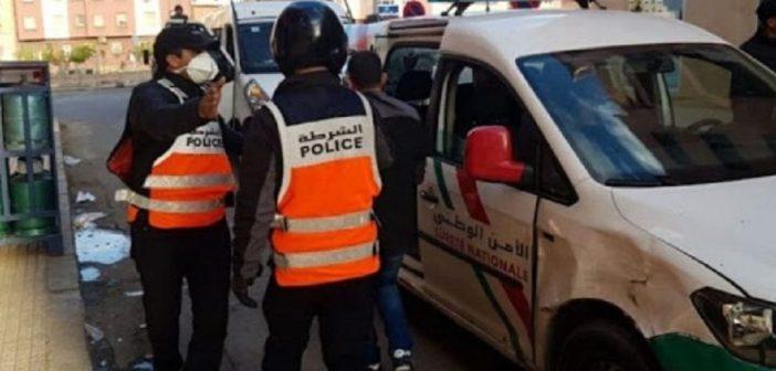 اعتقال شرطة أمن