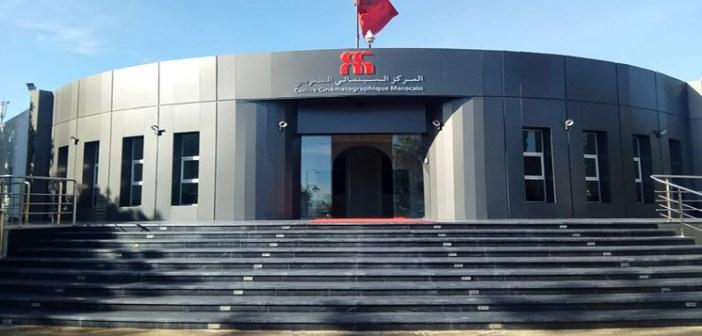 ccm-1 المركز السينمائي المغربي
