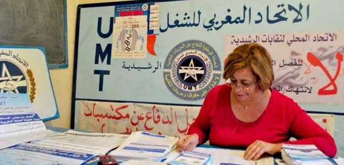 القاضي عن UMT في تعقيبها على الوزير العلمي: المغاربة يعانون من غلاء الأسعار والسردين في بلد 2 بحور فاق 20 درهما(فيديو)