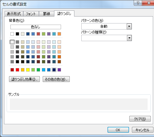 excel_0004_レイヤー-3