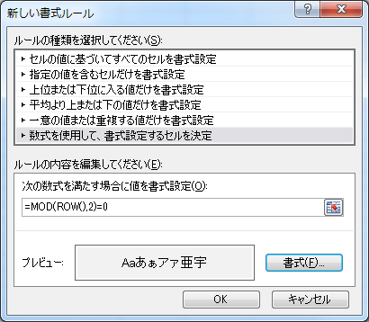 excel_0003_レイヤー-4