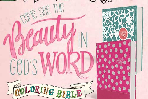 Beautiful Word Bible
