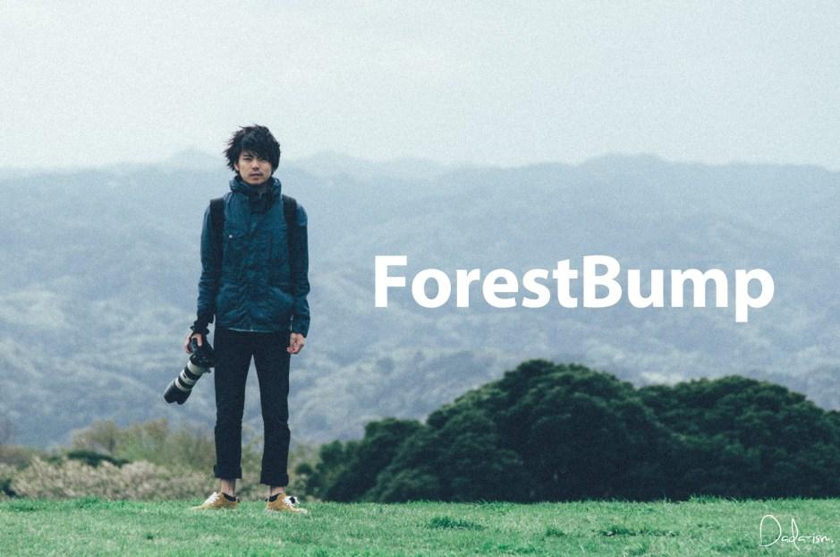 forestbamp