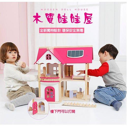 木製娃娃屋