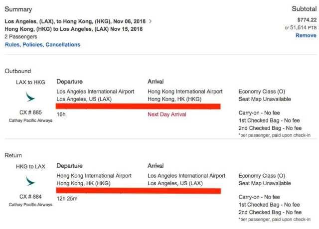 two FREE flights to Hong Kong & Taiwan