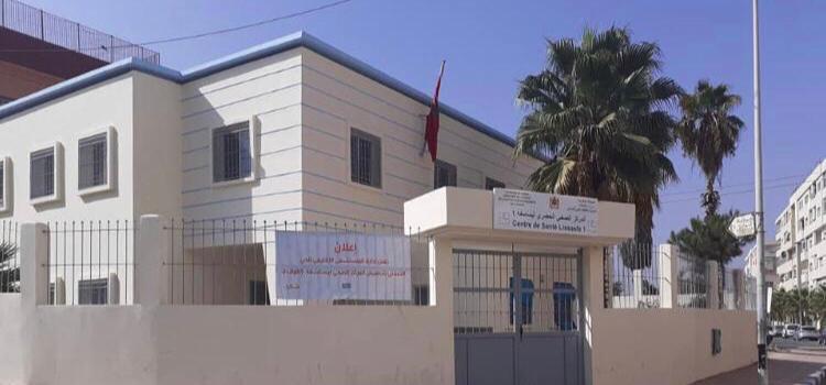 جودة الخدمات الصحية تتعزز بتأهيل المركز الصحي ليساسفة1  بتراب عمالة  الحي الحسني