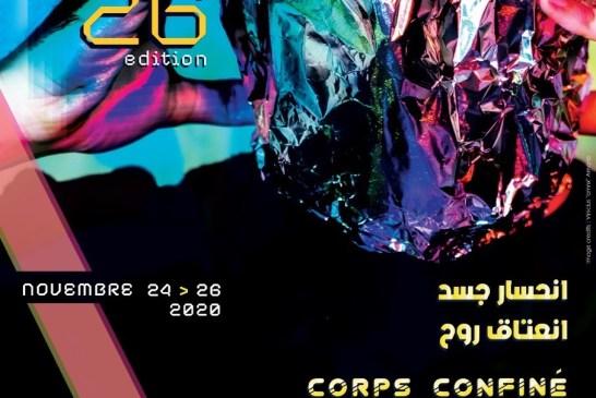 جائحة كورونا تجبر المنظمين على تنظيم الدورة 26 من المهرجان الدولي لفن الفيديو