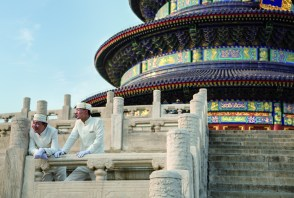 the-peninsula-beijing_culture-and-heritage-of-china
