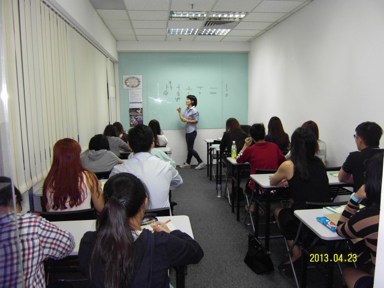 Learn Korean Language at Daehan Korean Language Centre