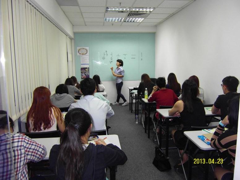Learn Korean Language at Daehan Korean Language Centre