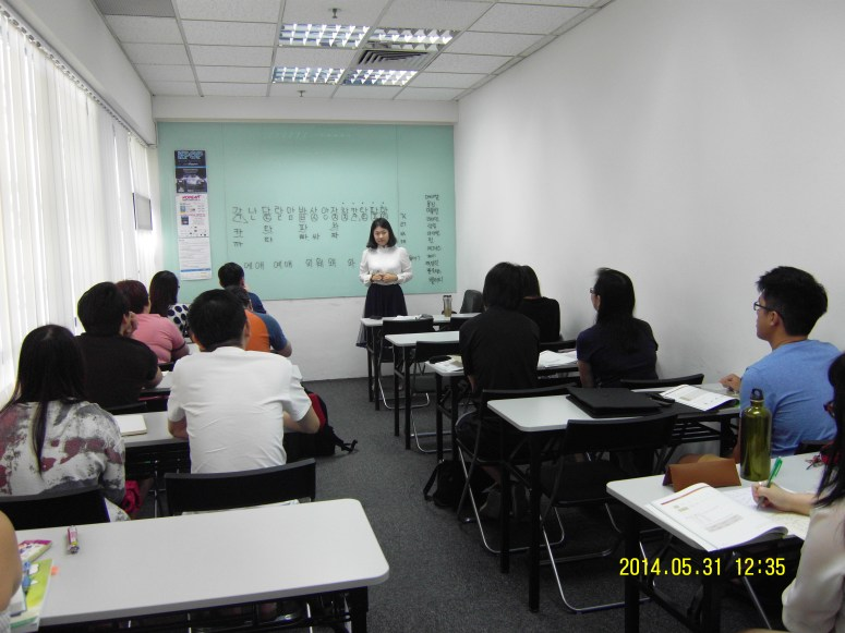 Teacher Ms J H Oh and her students