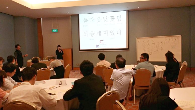 Corporate Course at Resort World at Sentosa by Daehan Korean Language Centre