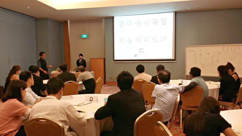 Corporate Course at Resort World at Sentosa by Daehan Korean Language Centre