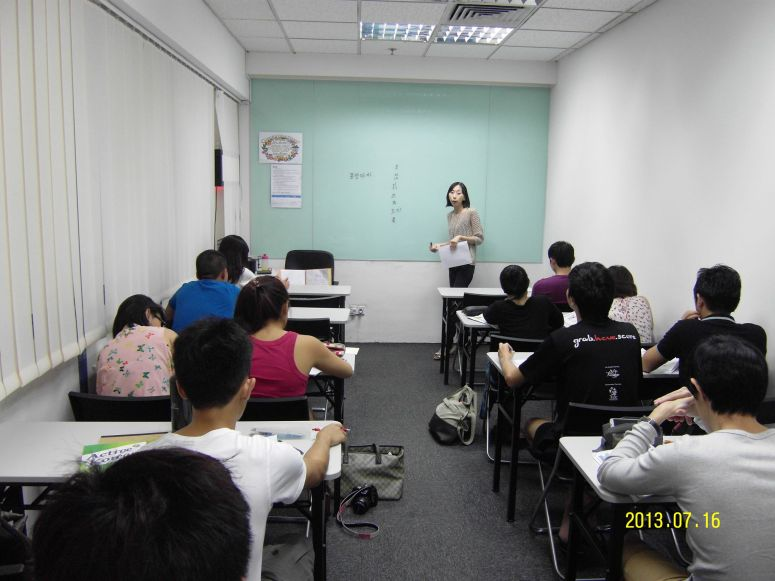 Teacher Ms Sng and her students of Korean Language Class