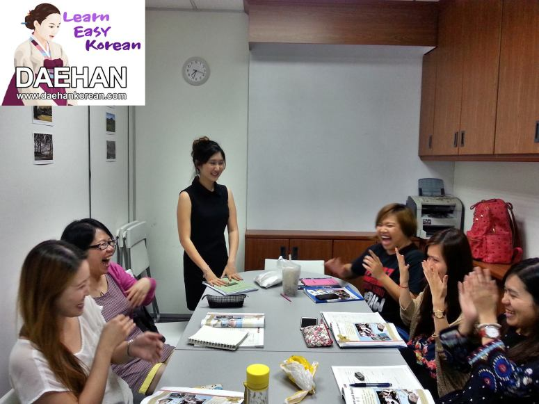 Teacher Ms Hara Ku and her students of Korean Language Course
