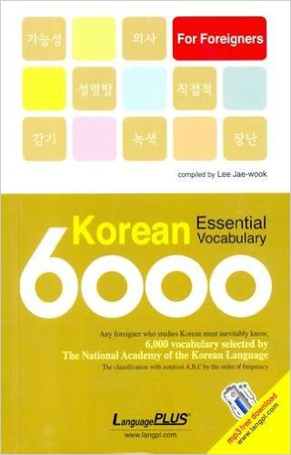Korean English Dictionary Korean Vocab 6000
