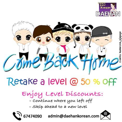Come back home~ Retake a level @50% off