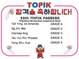 Congrat ~ 55th TOPIK Passers