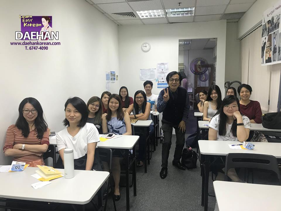 Free Trial Korean Class
