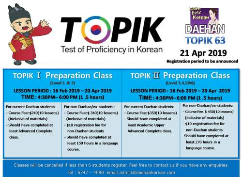 2019 TOPIK Classes