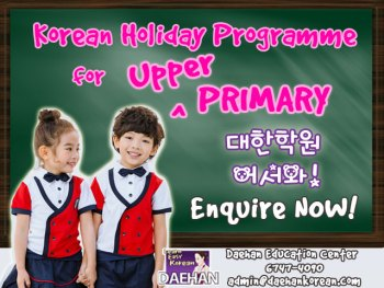 Primary Students' Korean Language Class