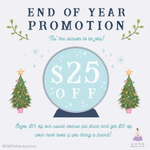 End of Year PROMOTION to learn Korean at Daehan Korean