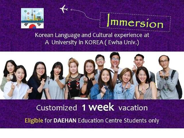 Daehan Ehwa Uni Korean Language Immersion Program