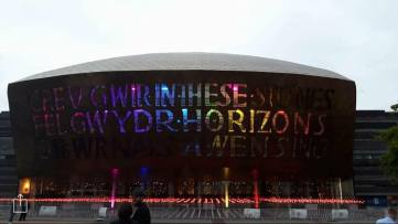rainbow milennium centre