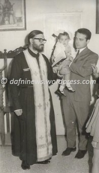 Βάφτιση στην Αγία Βαρβάρα το 1970 με τον π. Βασίλειο