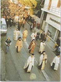 Περιφορά εικόνας Αγίας Βαρβάρας 1997