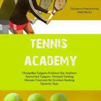 Ακαδημία Δάφνης - Υμηττού : Έναρξη τμημάτων τέννις