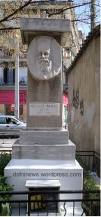 Νικόλαος Πλανάς (1851 - 1932). Ο θαυματουργός φτωχόπαπας της Αθήνας